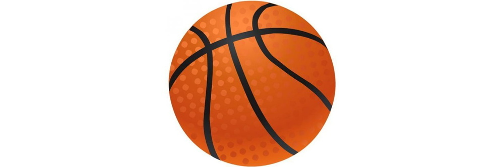 Basketball Ticket Online Sales